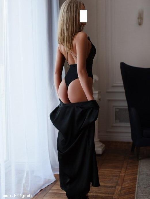 Проститутка Альбина, 34 года, метро Коломенская