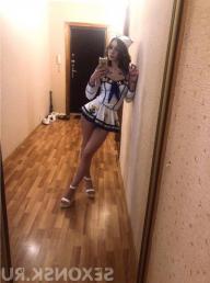 Проститутка Анастасия, 25 лет, метро Технопарк