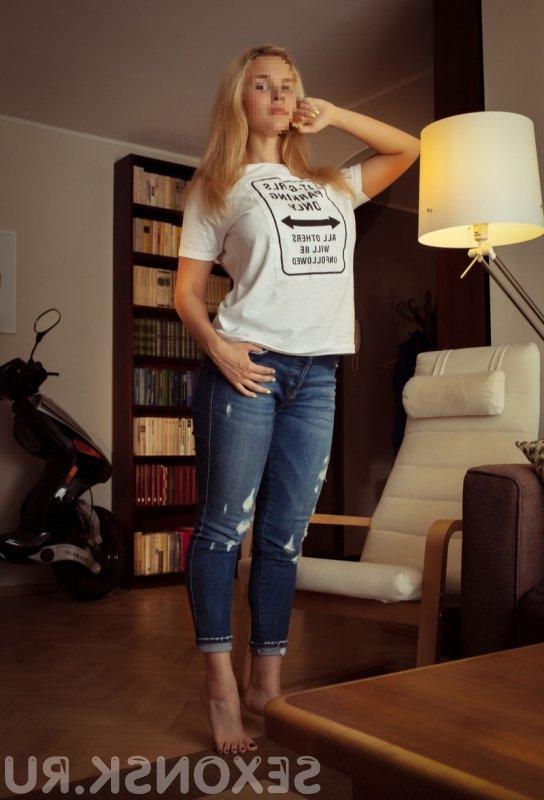 Проститутка Ксюша Нина, 32 года, метро Улица Горчакова