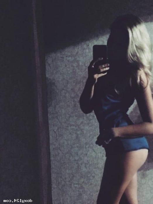 Проститутка Лерочка, 41 год, метро Каширская